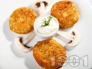 Рецепта Пържени рибени кюфтета с кайма от бяла риба (пъстърва) с бял сос от кисело мляко и копър